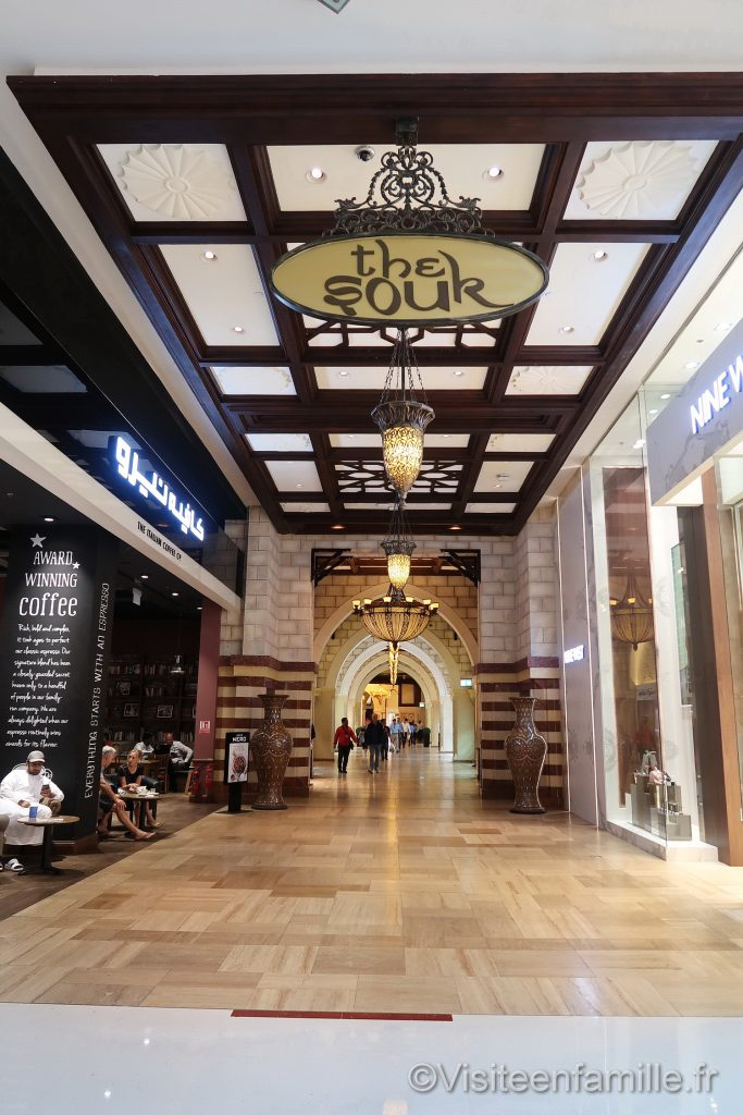 The souk dubai mall
